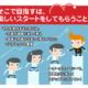 入塾体験ゲスト